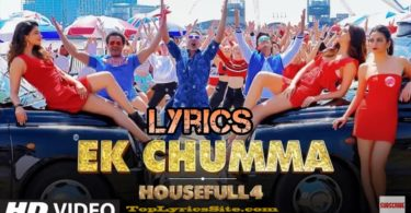 Ek Chumma Lyrics