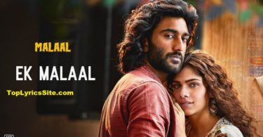 Ek Malaal Lyrics