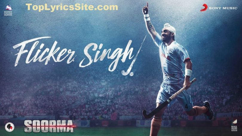 Flicker Singh Lyrics