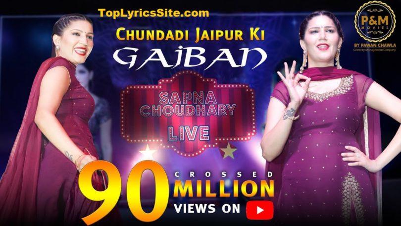 Gajban Chundadi Jaipur Ki Lyrics
