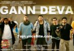Gann Deva Lyrics