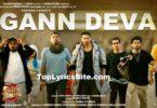 Gann Deva Lyrics