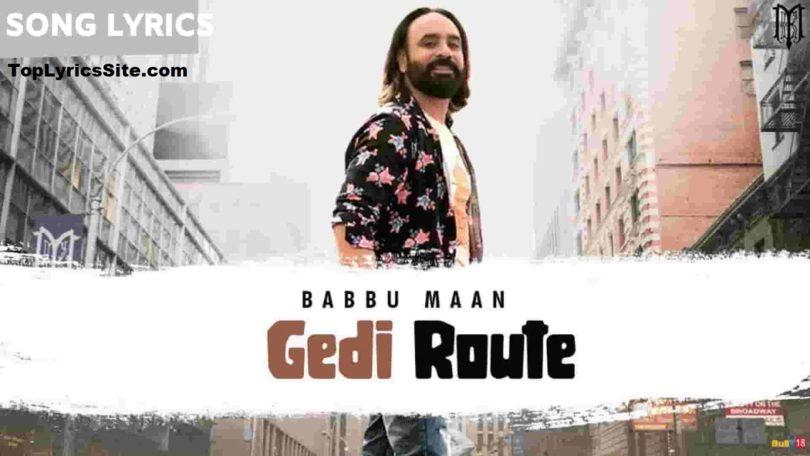 Gedi Route Lyrics