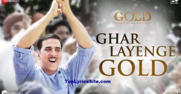 Ghar Layenge Gold Lyrics
