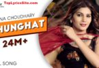 Ghunghat Lyrics
