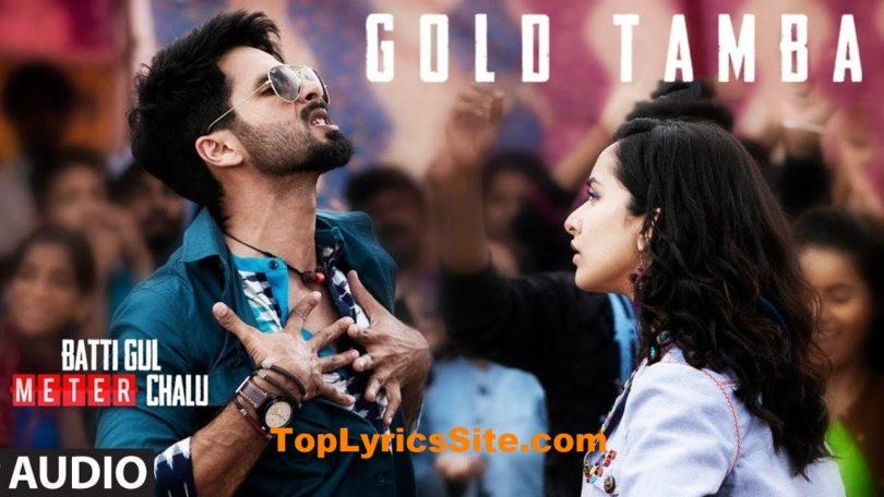 Gold Tamba Lyrics