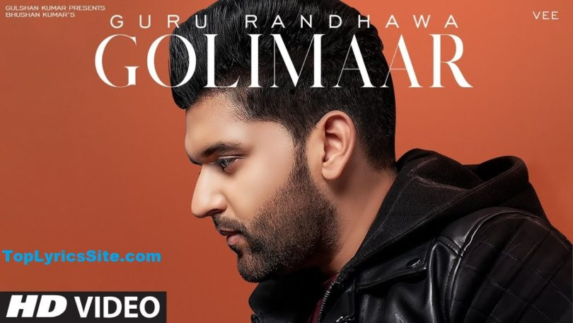 Golimaar Lyrics