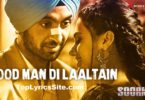 Good Man Di Laaltain Lyrics