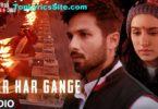 Har Har Gange Lyrics