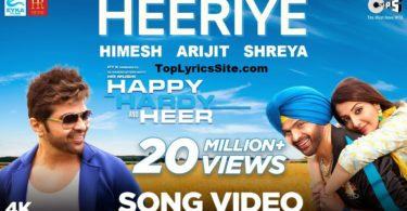 Heeriye Lyrics