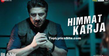 Himmat Karja Lyrics