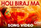 Holi Biraj Ma Lyrics