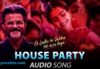 House Party Lyrics