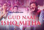 Ishq Mitha Lyrics
