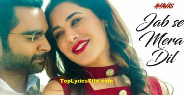 Jab Se Mera Dil Lyrics