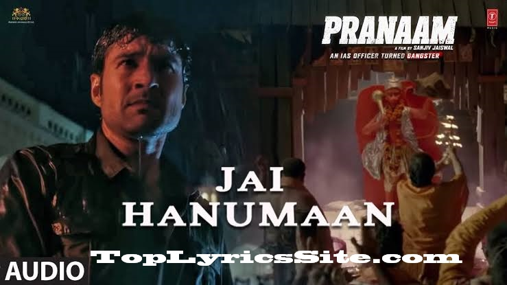 Jai Hanuman Lyrics