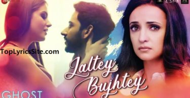 Jaltey Bujhtey Lyrics