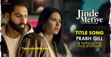 Jinde Meriye Title Track Lyrics