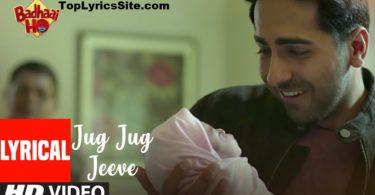 Jug Jug Jeeve Lyrics