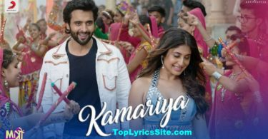 Kamariya Lyrics
