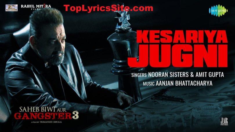 Kesariya Jugni Lyrics