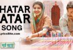 Khatar Patar Lyrics