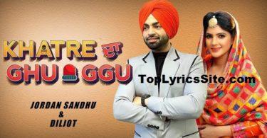 Khatre Da Ghuggu Lyrics