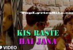 Kis Raste Hai Jana Lyrics