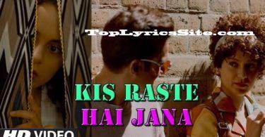 Kis Raste Hai Jana Lyrics