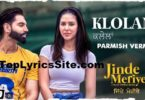 Klolan Lyrics