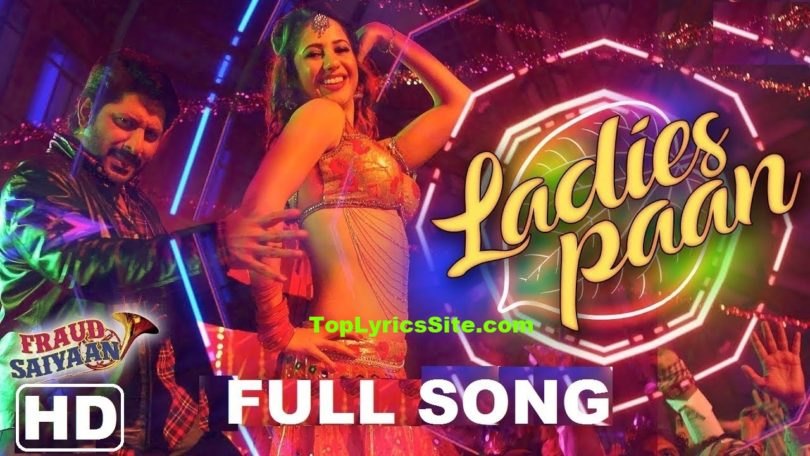 Ladies Paan Lyrics