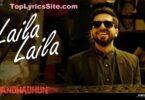 Laila Laila Lyrics