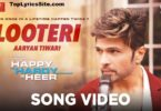 Looteri Lyrics