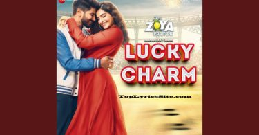 Lucky Charm Lyrics