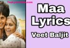 Maa Lyrics