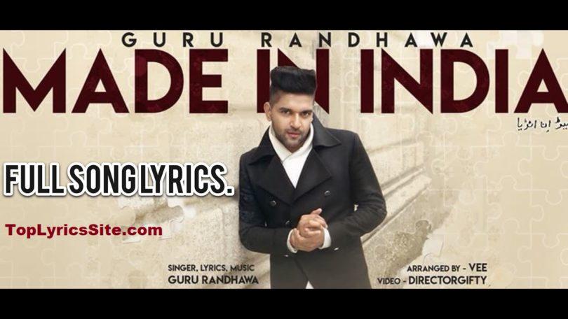 Made In India Lyrics