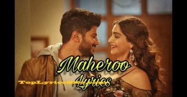 Maheroo Lyrics