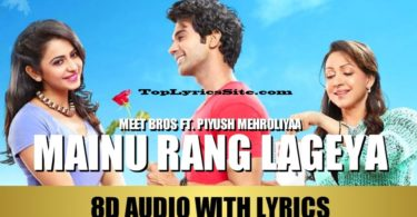 Mainu Rang Lageya Lyrics