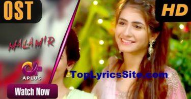 Mala Mir OST Lyrics