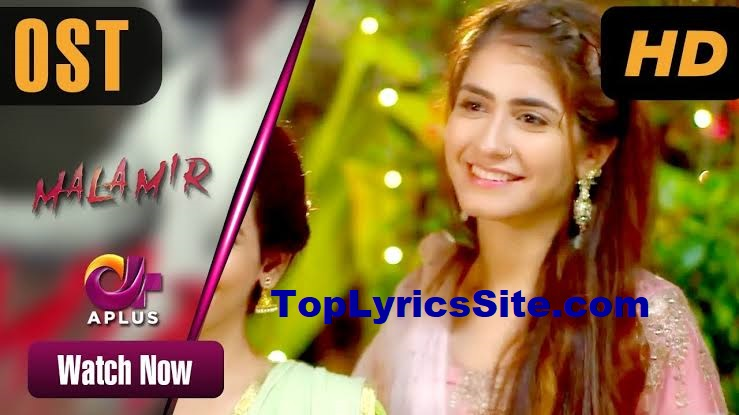 Mala Mir OST Lyrics