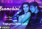 Manmohini Lyrics