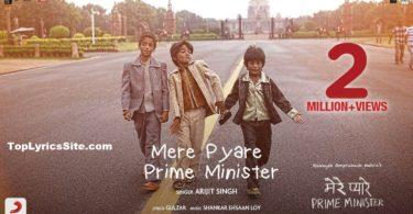 Mere Pyare Prime Minister Lyrics
