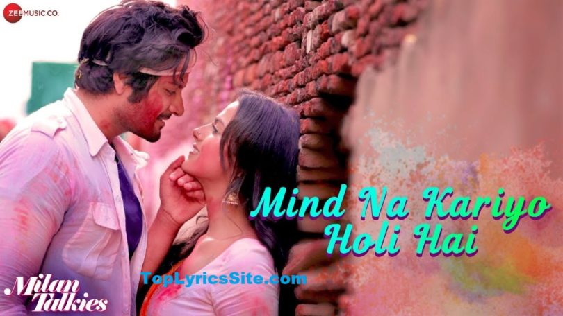 Mind Na Kariyo Holi Hai Lyrics