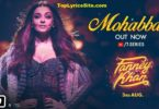 Mohabbat Lyrics