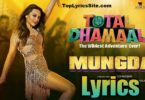 Mungda Lyrics