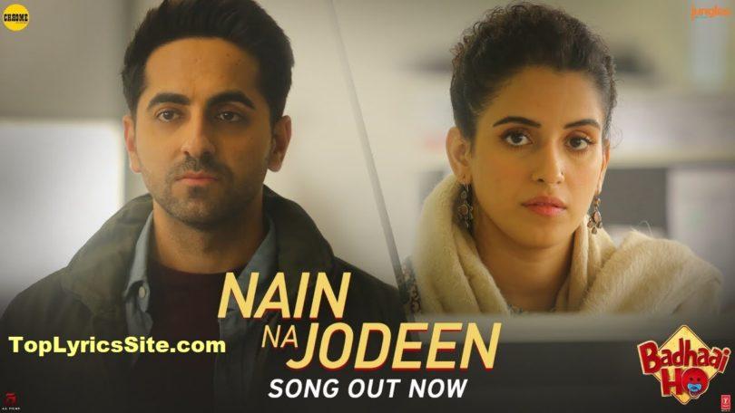Nain Na Jodeen Lyrics