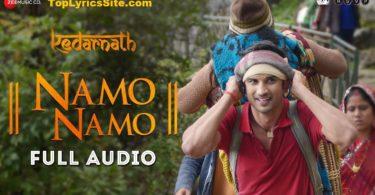 Namo Namo Lyrics