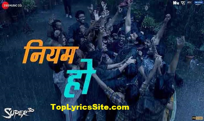 Niyam Ho Lyrics
