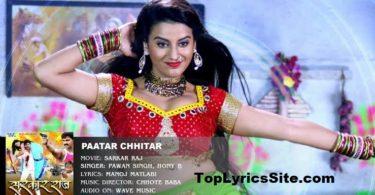 Paatar Chhitar Lyrics