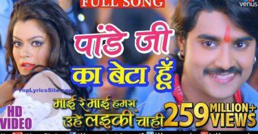 Pandey Ji Ka Beta Hoon Lyrics